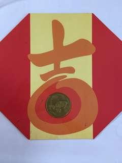 1995 Pig Medallion
