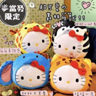 Taiwan Hello Kitty FULL SET - available NOW. Free delivery