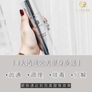 WowFit Serum by Eroyal