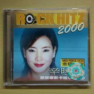 辛晓琪(辛曉琪)Rock Hitz 2000原声原影卡拉OK VCD