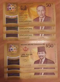 CIA 50 Singapore X Brunei Commemorative Notes, 3 sequential sets