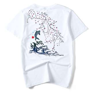 🚚 Japanese Koi White Tee Shirt
