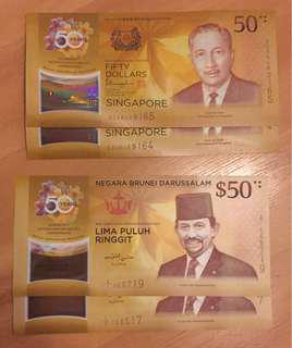 CIA 50 Singapore Brunei Commemorative Notes, 2 sequential sets