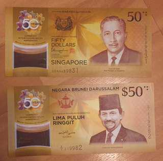 CIA 50 Singapore Brunei Commemorative Note set