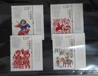 China stamps full set new mint