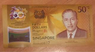 CIA 50 singapore Brunei Commemorative singapore note