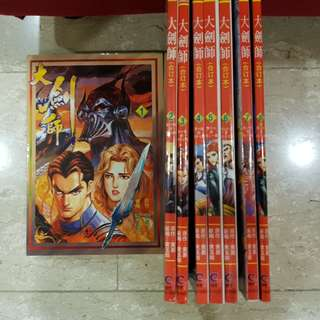 大剑师 comics complete set