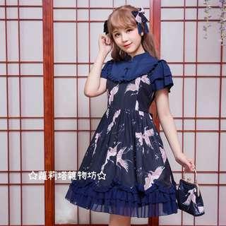 【蘿莉塔雜物坊】中華風 Lolita 短袖 修身 仙鶴 雪紡 連身裙 漢元素 軟妹 紺色 短袖 中國風