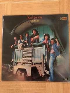 Vinyl record LP Sigadis Ayu