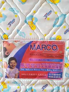 The natural marco fibre baby mattress