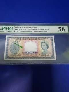 $1-MBB 1953 1ST PREFIX A/1-758063