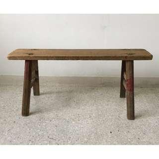 Vintage Old Wood Kungfu Bench