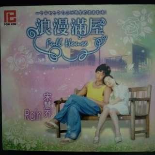 Full House / 浪漫满屋 - Korean Drama (VCD)