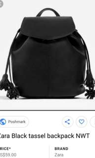 Zara Leather Tassel BackPack