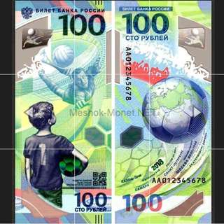 Fifa World Cup 2018 Russia Banknote Special Edition