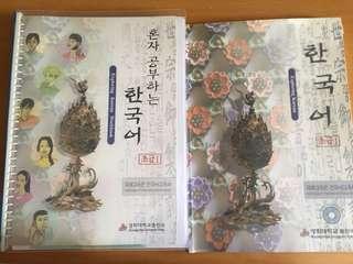 韓國慶熙大學 初級書  練習簿