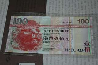 AA427941 HSBC 2003年 $100