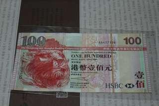AA427938 HSBC 2003年 $100
