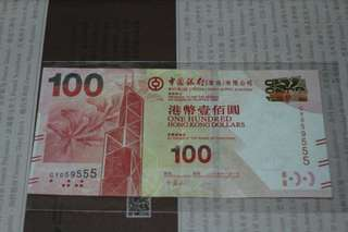 GY059555 中銀 2014年 $100