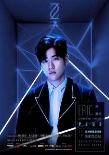 Eric Chou 周興哲 Twenty Two Plus Malaysia Concert Tickets