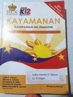 Kayamanan for Gr 8
