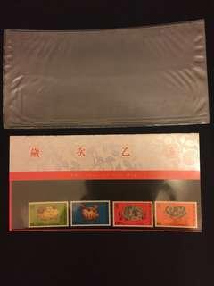 (賤賣)香港豬年郵折