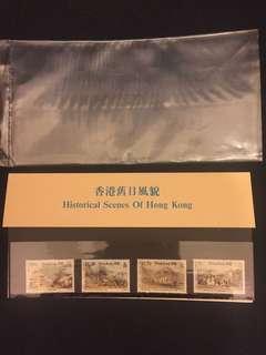 (賤賣)香港舊日風貔郵折