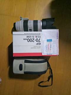 Canon 70-200/2.8 L is USM