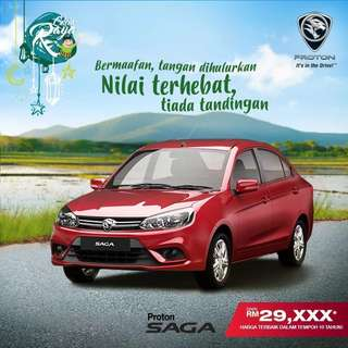 New Proton Saga 1.3 June 2018 Raya promotion