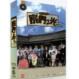 Glory of Family / 家门的荣光 - Korean Drama (DVD)