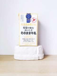 Japan 100% Pure Hokkaido Milk 1000mL by Dasi System