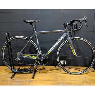 Boardman Team - Road Bike