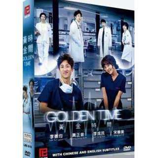 Golden Time / 黄金时间 - Korean Drama (DVD)