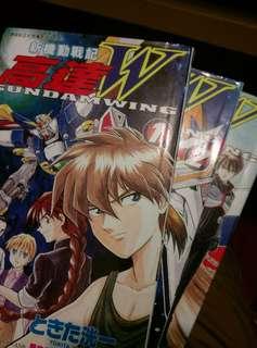 高達W漫畫(全套3本)
