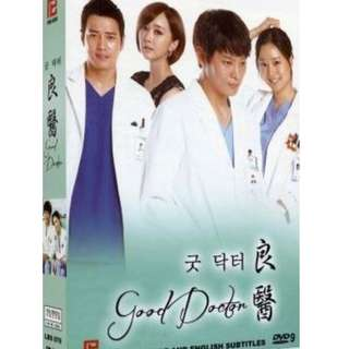 Good Doctor / 良医 - Korean Drama (DVD)