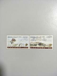 Singapore Stamps SIN-CN Joint issue