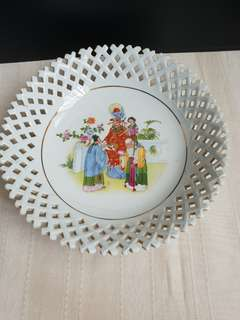 Vintage Unique Chinese plate