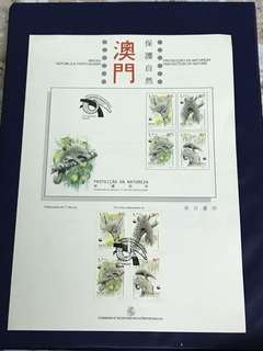 Macau Stamp Set Folder