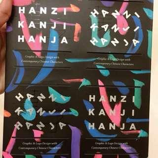 🚚 設計書。漢字漢字