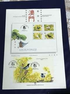 Macau Miniature Sheet Folder As in Pictures