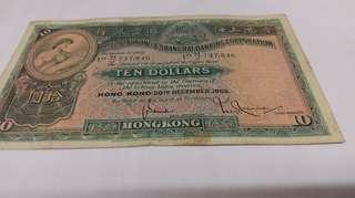 匯豐銀行 大綿胎 1955年 拾圓