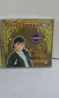 Cd chinese 千百惠