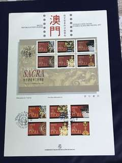 Macau Stamp Set Folder As in Pictures