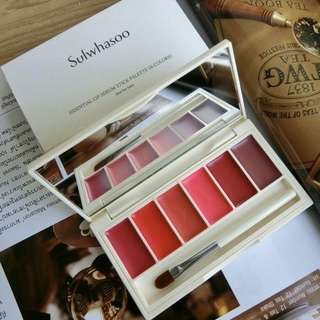 BN🌸Sulwhasoo Essential Lip Serum Stick Palette (6 Colours)