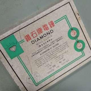 Diamond brand wall clock - battery operated