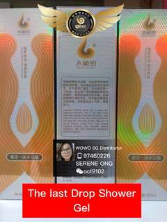 100% Authentic Wowo The last Drop Shower Gel