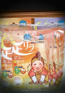 Japan Detox Foot Patch Ashirira Sheet [Freebie - One Pair of Callus Care Elbow Patch]