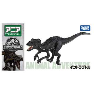 Jurassic world fallen kingdom Indoraptor figurine