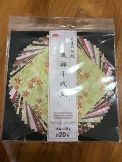 Origami paper daiso
