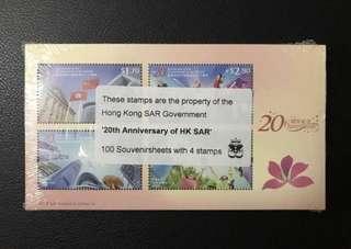 (原封100張)/「香港特別行政區成立20周年」紀念郵票 - 小全張原封 (本店有三天退貨保證和換貨服務)